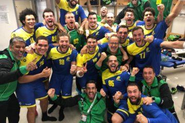 Handebol brasileiro no Mundial